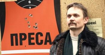 Вячеслав Горобец пресса