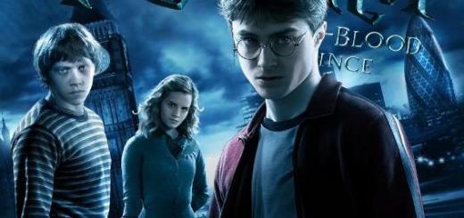 Harry Potter HP6 Oscars