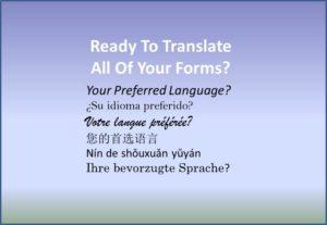 FHFA-preferred-language-question-URLA