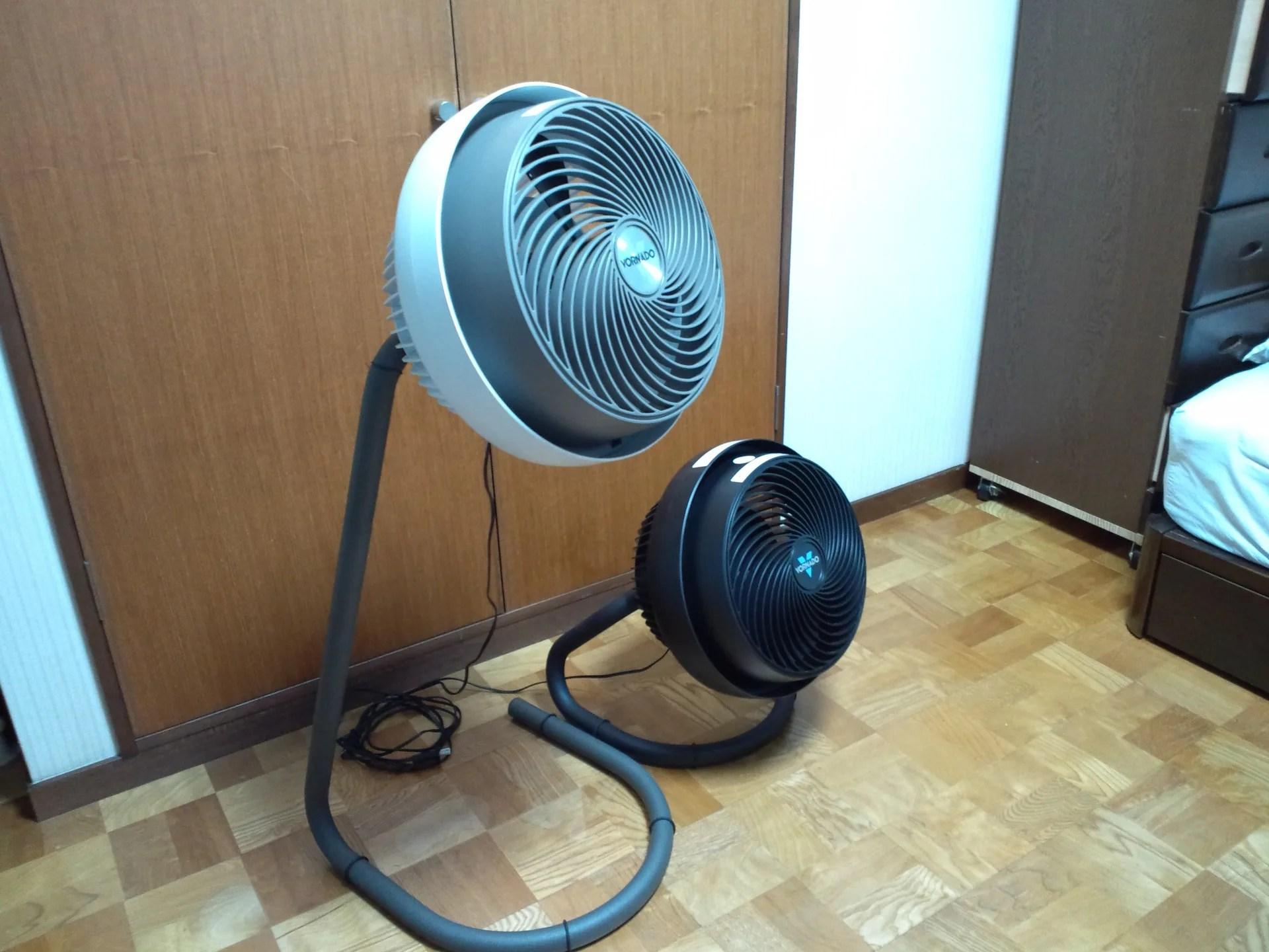 Vornado Whole Room Vortex Heater Facias Wiring Diagram Pc Richard Patio