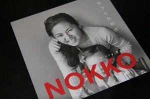 NOKKOの現在は再婚して高齢出産、レベッカ再結成で娘との共演も期待