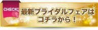 E38395E382A7E382A2E38390E3838AE383BC-24dab.jpg