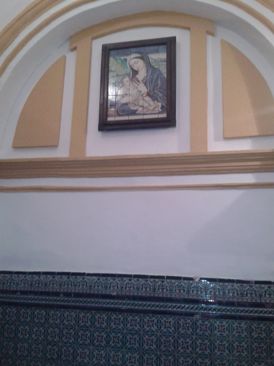 capilla-bautismal2