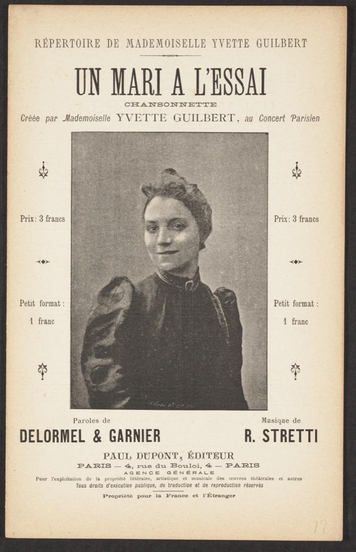 composer cv example