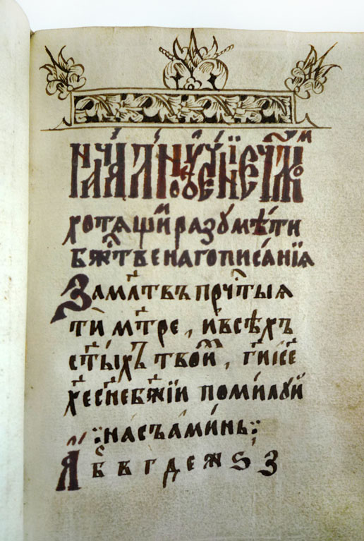 Manuscript title page (9539 copy 1)