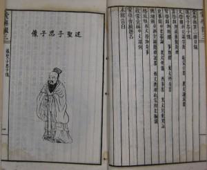 The Children's Educator (蒙學報), no. 3 (Dec. 8, 1897). 18 leaves in various foliations; 26 cm. Stitch-bound. (Cotsen 102594)