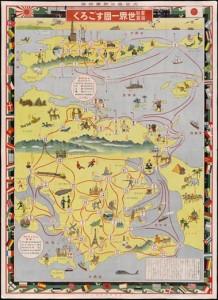 Katei Kyoiku Sekai Isshu Sugoroku (Home education: around the world board game). Osaka: Osaka Mainichi Shinbun, 1926. (Cotsen 38943)