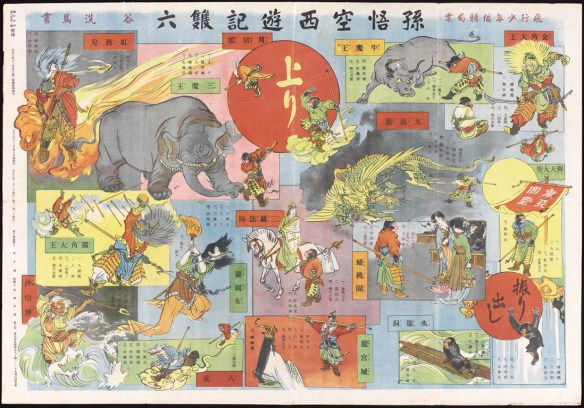 Sun Wukong's Journey to the West: A Sugoroku Game (孫悟空西遊記雙六) / illustrated by Tani Senba (谷洗馬). 東京: 日本飛行研究會, 1920. (Cotsen 153579)