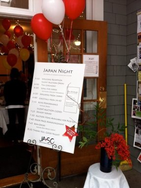Japan Night, March 11, 2012 - Entrance to Event