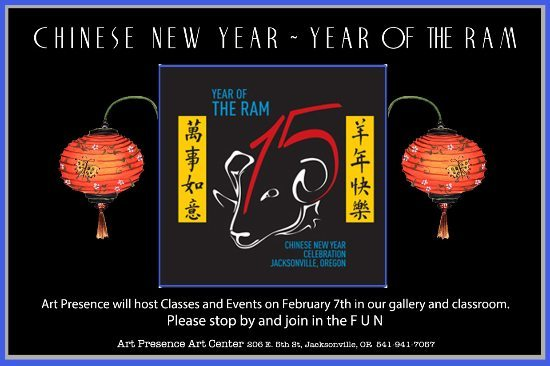 Art Presence - Jacksonville, Oregon Chinese new Year Special events announcement