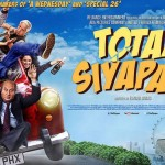 Total Siyapaa Trailer : Official Theatrical Trailers