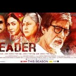 Leader Trailer   Official Theatrical Trailers