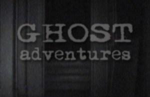 ghostadventureslogobanner