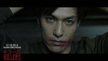 killers-3
