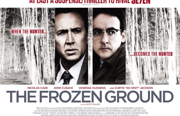 Quad_Frozen_Ground-poster---small