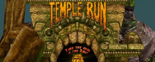 t-run