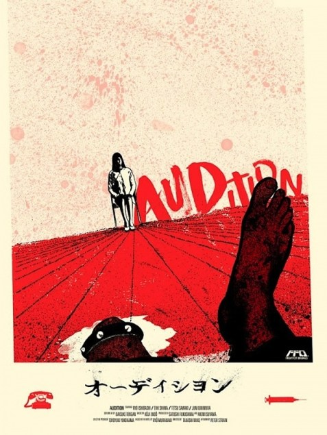 Peter Strain - Audition