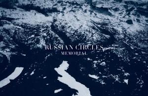 russiancirclesmemorial