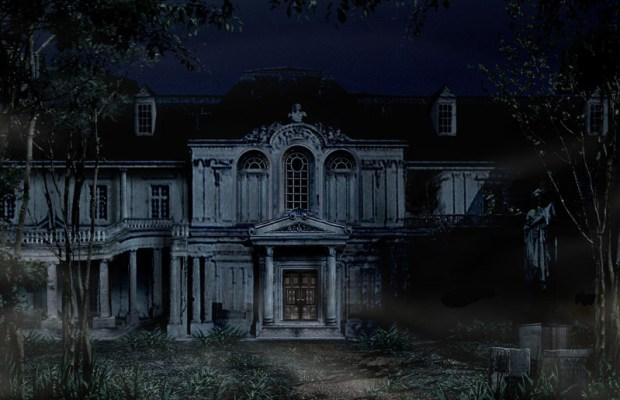 Mansion_front