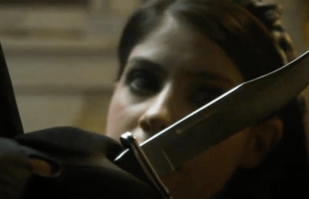 Scream 2.08 Review