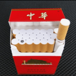 Bloqueador de celular Sinal Maço de Cigarros 2