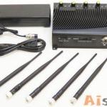 Bloqueador de GPS, Celular,GSM800, CDMA900 ,DCSPHSGSM1800-1900, Wifi 2.4Ghz e 3G 2