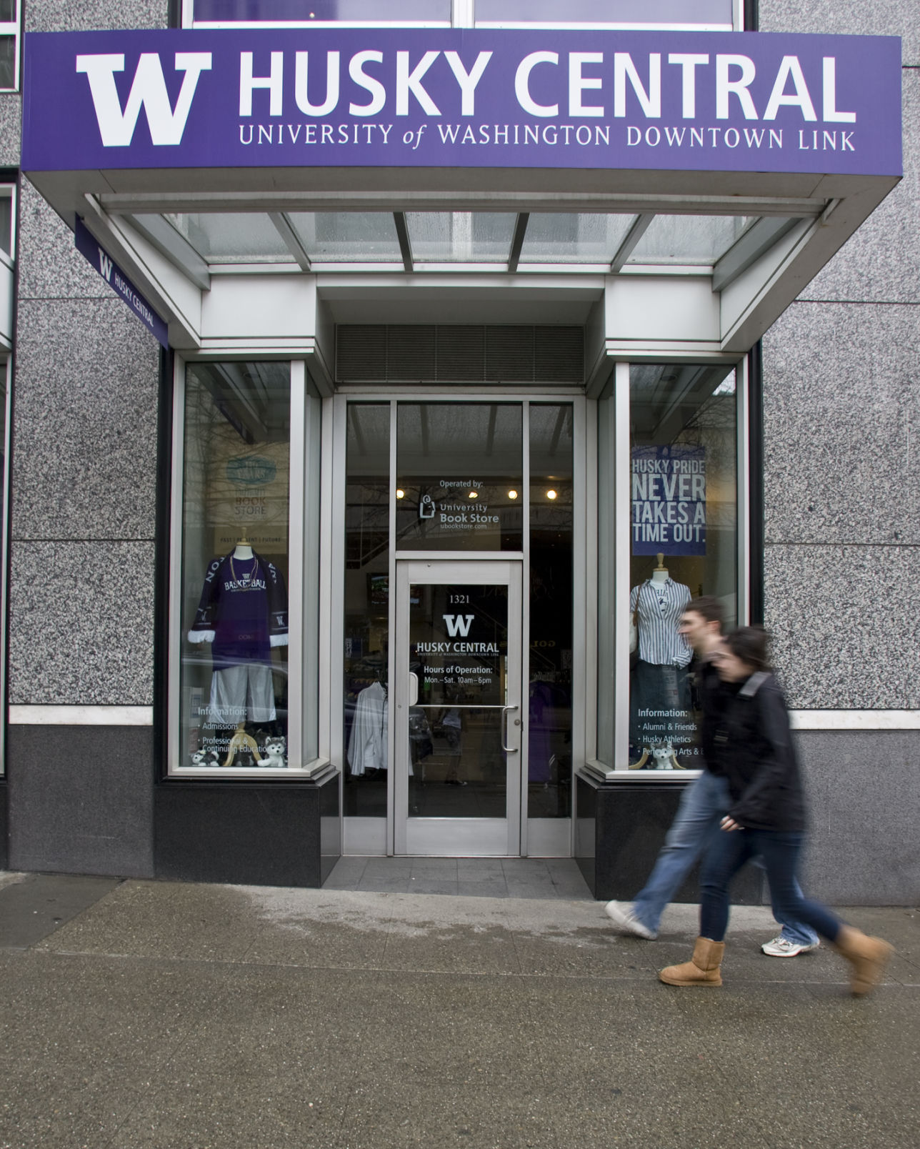 Husky Store Husky Central Bookstore Branch Downtown Plans Expansion News