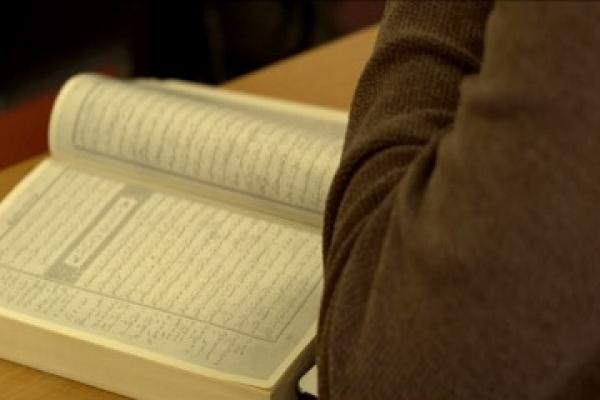 কোরআন অনুবাদ করতে গিয়ে যেভাবে ইসলাম গ্রহণ করেন বেলজিয়ামের বিশ্ববিদ্যালয় শিক্ষক