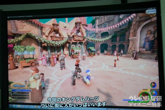 110218-kh-fan-event-d23-expo-japan-making-of-kh3-09.jpg