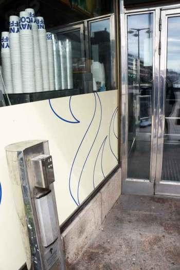 Bank door card swipe