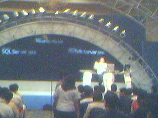 stage at the EDSA Shang ...