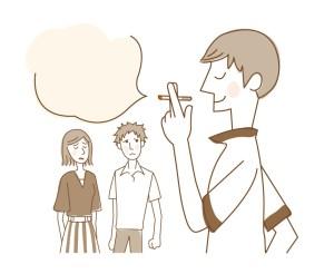 タバコによる口臭を防ぐ