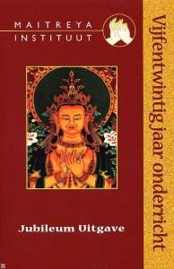 25-jaar-boeddhistisch-onderricht-maitreya-instituut-194x300