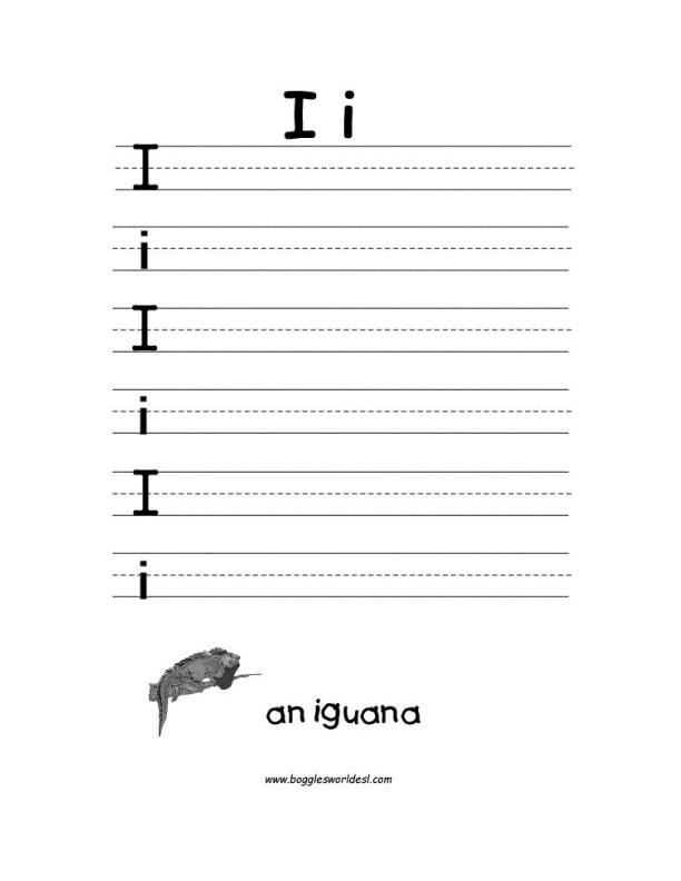 letter ii worksheets - Ibovjonathandedecker