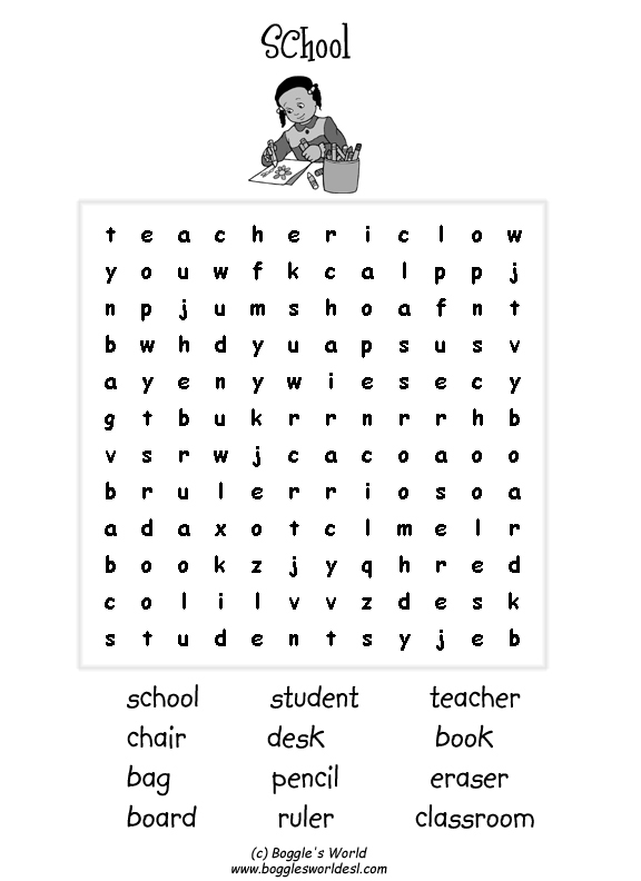 The kids and you will enjoy taking a break with this word search - printable preschool worksheet