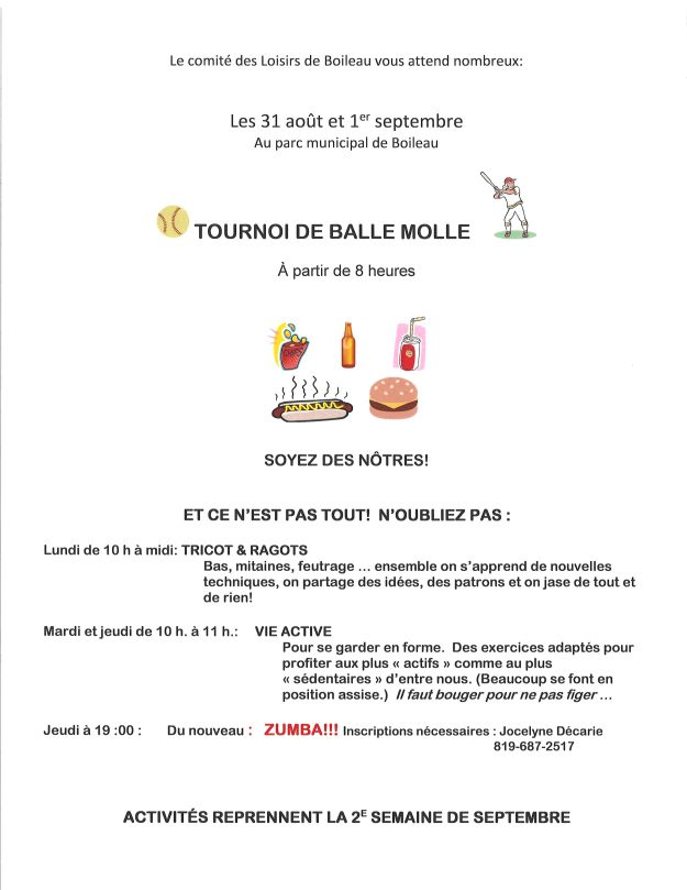 ball tournament sept 2019