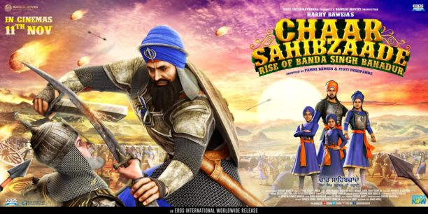 Sikh Animated Wallpaper Chaar Sahibzaade The Rise Of Banda Singh Bahadur