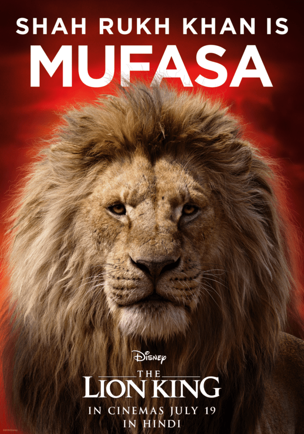 disney the lion king movie in hindi on