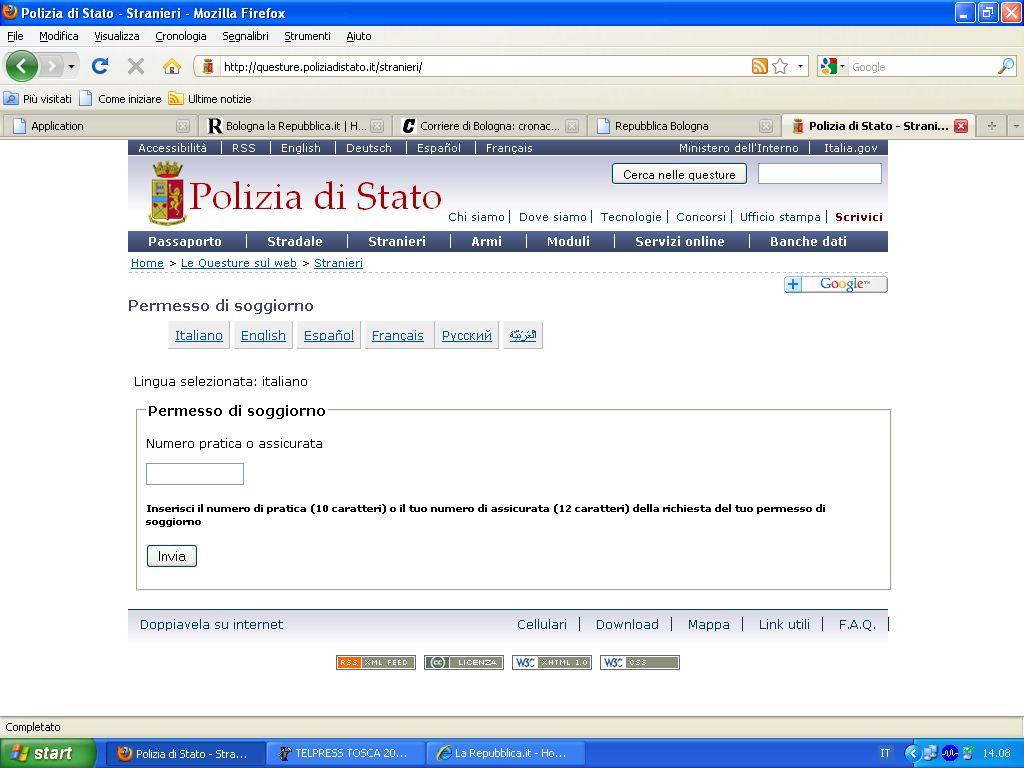 Permesso Di Soggiorno Online Lecco | Porte Blindate Con Vetro ...