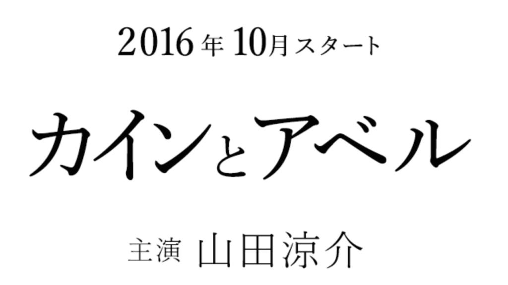 スクリーンショット 2016-09-05 1.55.53