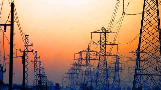 National Electric Power Regulatory Authority