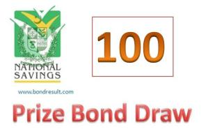 Rs. 100 Prize bond Draw list 15th August 2016 Lahore