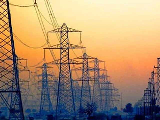 NEPRA approves Rs 2.6 cut in power price |