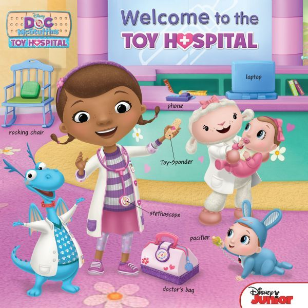 Welcome to the Toy Hospital