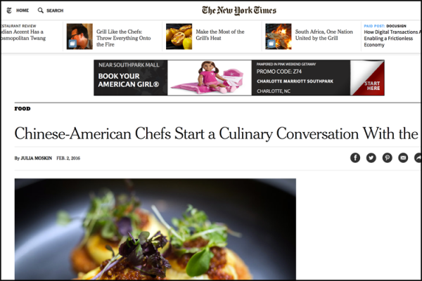 New York Times Article on Chinese Amrican Chefs