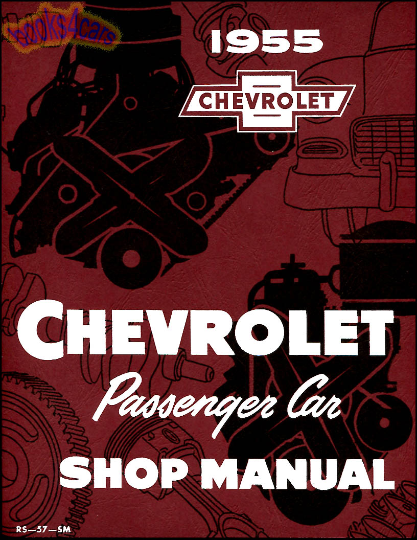Chevy Joy Repair Manual Auto Electrical Wiring Diagram Fiat Uno Free Download