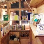 本屋探訪記vol.99:虎ノ門「小屋BOOKS」は働き方を考える(2015.9.25閉店)