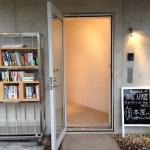 本屋探訪記vol.96:神奈川大倉山の古本屋「BOOK APART」は本好きの夢の家(2015.4.22移転)
