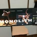 生まれて初めてジャグリングの公演を観てきたよ! 「MONOLITH」レビュー
