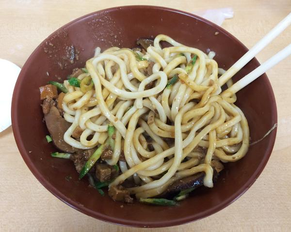 日記使用炸醤麺